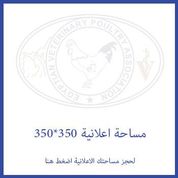 ads-350